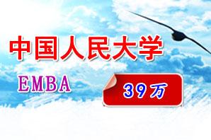 中国人民大学商学院salon365沙龙简章(北京)