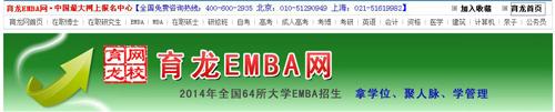EMBA4.jpg