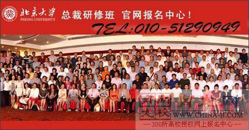 201202091734230abc5.jpg